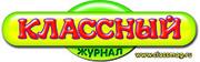 class_logo1