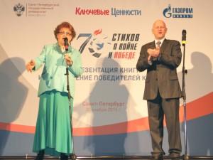 В России издан сборник современных детских стихов, посвященных Юбилею Победы